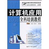 http://ec4.images-amazon.com/images/I/51Qt4zskIhL._AA200_.jpg