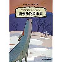 http://ec4.images-amazon.com/images/I/51QubGLgP7L._AA200_.jpg
