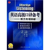 http://ec4.images-amazon.com/images/I/51QuisC7NNL._AA200_.jpg