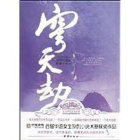 http://ec4.images-amazon.com/images/I/51QumhXUCZL._AA200_.jpg