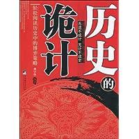 http://ec4.images-amazon.com/images/I/51Qv3qv4FgL._AA200_.jpg