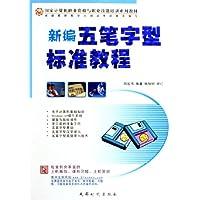 http://ec4.images-amazon.com/images/I/51QvRGi-jiL._AA200_.jpg
