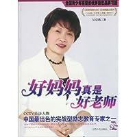 http://ec4.images-amazon.com/images/I/51QwPMiLITL._AA200_.jpg