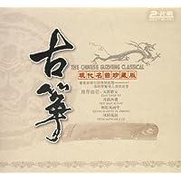 古筝现代名曲珍藏版