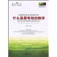 http://ec4.images-amazon.com/images/I/51Qwi4LWAfL._AA200_.jpg