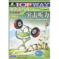 http://ec4.images-amazon.com/images/I/51Qwi7wsD5L._AA200_.jpg