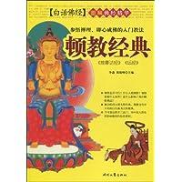 http://ec4.images-amazon.com/images/I/51QxR7s0LTL._AA200_.jpg