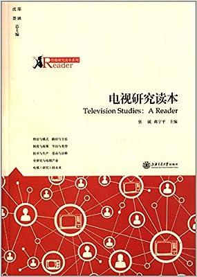 电视研究读本.pdf
