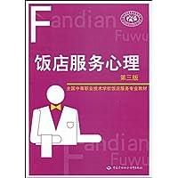 http://ec4.images-amazon.com/images/I/51QxpvL1CqL._AA200_.jpg