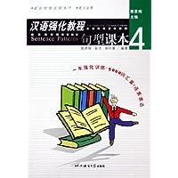 http://ec4.images-amazon.com/images/I/51QxqPVdRfL._AA200_.jpg