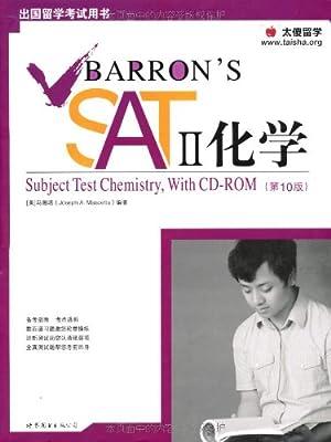 Barron's SAT 2:化学.pdf