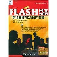 http://ec4.images-amazon.com/images/I/51QyL9GAffL._AA200_.jpg