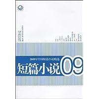 http://ec4.images-amazon.com/images/I/51QyM-CSQxL._AA200_.jpg