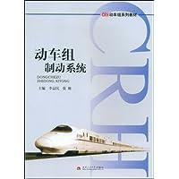 http://ec4.images-amazon.com/images/I/51Qz6q4sBIL._AA200_.jpg