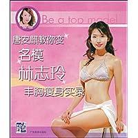 http://ec4.images-amazon.com/images/I/51QzUAVvKfL._AA200_.jpg