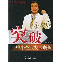 http://ec4.images-amazon.com/images/I/51QzlvVXq-L._AA200_.jpg