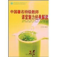 http://ec4.images-amazon.com/images/I/51QzmXDu63L._AA200_.jpg