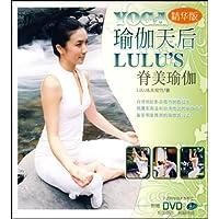 http://ec4.images-amazon.com/images/I/51Qzs0Gy7qL._AA200_.jpg