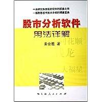 http://ec4.images-amazon.com/images/I/51R%2BJJO%2Bq4L._AA200_.jpg