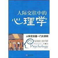 http://ec4.images-amazon.com/images/I/51R%2BNZLe99L._AA200_.jpg