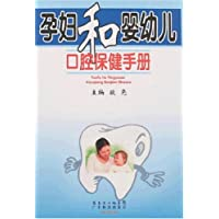 http://ec4.images-amazon.com/images/I/51R%2BjFKVlVL._AA200_.jpg