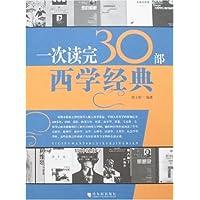 http://ec4.images-amazon.com/images/I/51R-jHaTCfL._AA200_.jpg