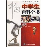 http://ec4.images-amazon.com/images/I/51R-k5eR-rL._AA200_.jpg