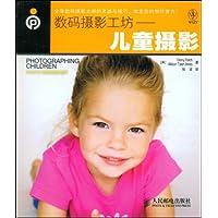 http://ec4.images-amazon.com/images/I/51R-kFU620L._AA200_.jpg