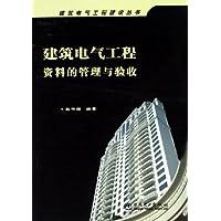 http://ec4.images-amazon.com/images/I/51R0-7I8g0L._AA200_.jpg