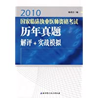 http://ec4.images-amazon.com/images/I/51R06rcodZL._AA200_.jpg