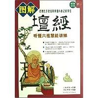 http://ec4.images-amazon.com/images/I/51R0RMnajPL._AA200_.jpg