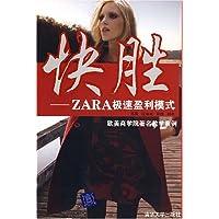 http://ec4.images-amazon.com/images/I/51R0UavAP9L._AA200_.jpg