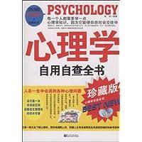 http://ec4.images-amazon.com/images/I/51R1%2BhCUsZL._AA200_.jpg