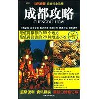 http://ec4.images-amazon.com/images/I/51R1kZJ6azL._AA200_.jpg