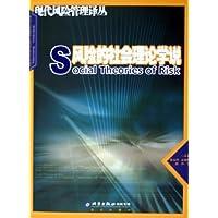 http://ec4.images-amazon.com/images/I/51R1t3Cq6rL._AA200_.jpg