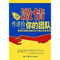 http://ec4.images-amazon.com/images/I/51R2B0zs7GL._AA200_.jpg