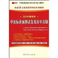 http://ec4.images-amazon.com/images/I/51R2gH-gatL._AA200_.jpg