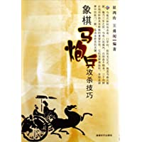 http://ec4.images-amazon.com/images/I/51R2jiEnWHL._AA200_.jpg