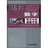 http://ec4.images-amazon.com/images/I/51R38Wv2i8L._AA200_.jpg