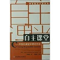 http://ec4.images-amazon.com/images/I/51R3LSpYZDL._AA200_.jpg