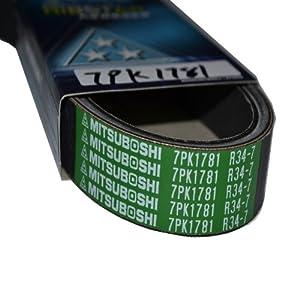 日本三之星汽车皮带 7pk1781 发电机皮带 (本田2.4 2.