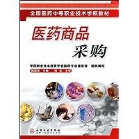 http://ec4.images-amazon.com/images/I/51R3f63xguL._AA200_.jpg