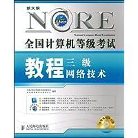 http://ec4.images-amazon.com/images/I/51R411vI9aL._AA200_.jpg