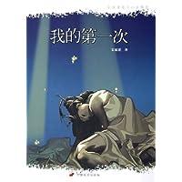 http://ec4.images-amazon.com/images/I/51R46K62h5L._AA200_.jpg