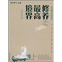 http://ec4.images-amazon.com/images/I/51R4IJ-wrVL._AA200_.jpg