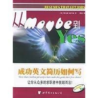 http://ec4.images-amazon.com/images/I/51R4o44%2BZkL._AA200_.jpg