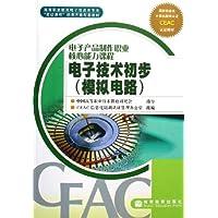 http://ec4.images-amazon.com/images/I/51R4rcaB24L._AA200_.jpg