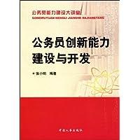 http://ec4.images-amazon.com/images/I/51R4wZpG6ZL._AA200_.jpg