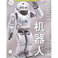 qq帅气机器人头像 qq机器人头像 qq头像高达机器人-问道头像40x40皇