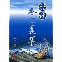 http://ec4.images-amazon.com/images/I/51R625rtttL._AA200_.jpg